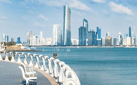 Abu Dhabi Corniche Abu Dhabi UAE