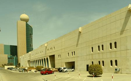 Cultural Foundation Abu Dhabi UAE