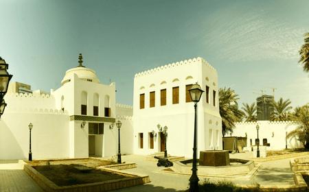 Qasr al-Hosn Abu Dhabi UAE