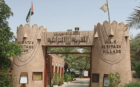 UAE Heritage Village Abu Dhabi UAE