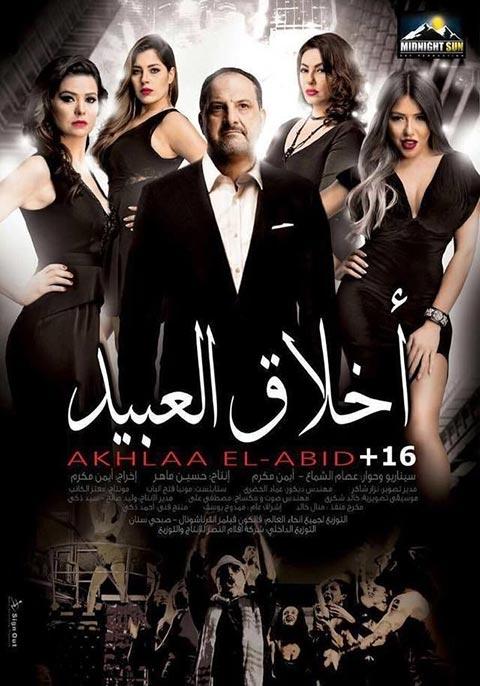 Movies in Abu Dhabi CityVago