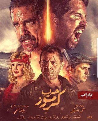 Movies in Doha CityVago