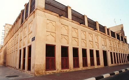 Al Ahmadiya School Dubai UAE