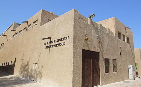 Al Fahidi Historial Neighbourhood Dubai UAE