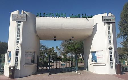 Al Safa Park Dubai UAE
