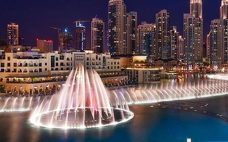 Dubai Fountain Dubai UAE