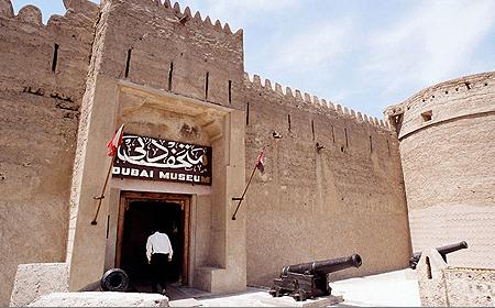 Dubai Museum Dubai UAE