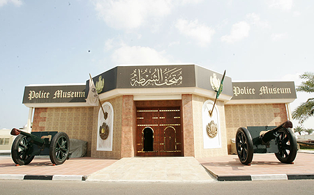 Dubai Police museum Dubai UAE