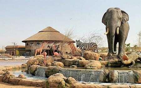 Dubai Safari Dubai UAE