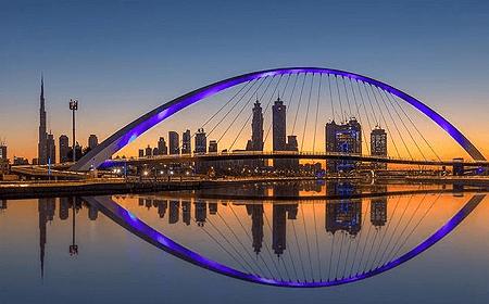 Dubai Water Canal Dubai UAE