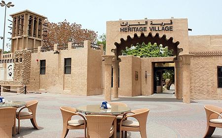 قرية التراث والغوص دبي الإمارات العربية المتحدة