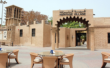 Dubai Heritage & Diving Village Dubai UAE