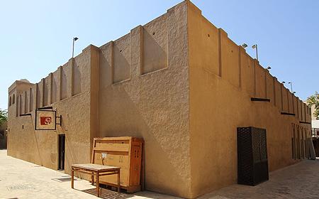 بيت التراث دبي الإمارات العربية المتحدة