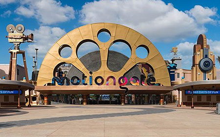 Motion Gate Dubai UAE