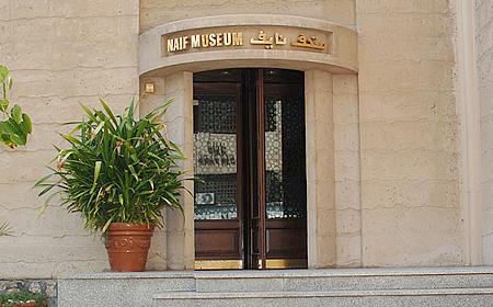 Naif museum Dubai UAE