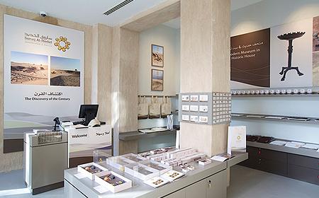 Saruq Al Hadid Archeology Museum Dubai UAE
