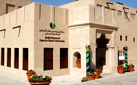Sheikh Mohammed Centre For Cultural Understanding دبي