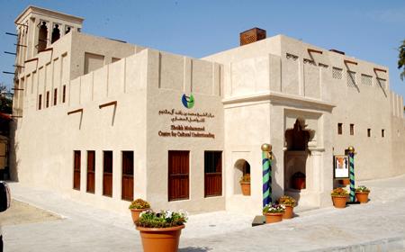 SMCCU Dubai UAE