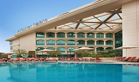 Roda Al Bustan Dubai