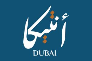 Antika Bar Dubai