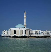 Floating Mosque Jeddah Saudi Arabia
