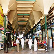 Gabel Street Souq Jeddah Saudi Arabia