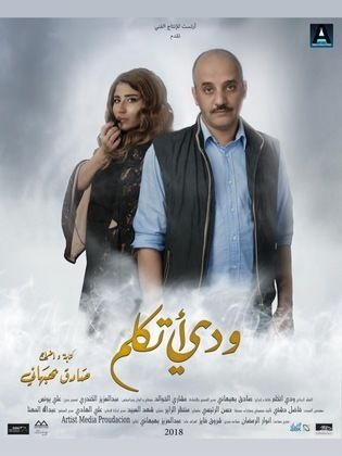Movies in Kuwait CityVago