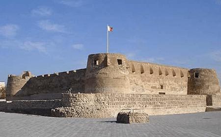 Arad Fort Manama Bahrain