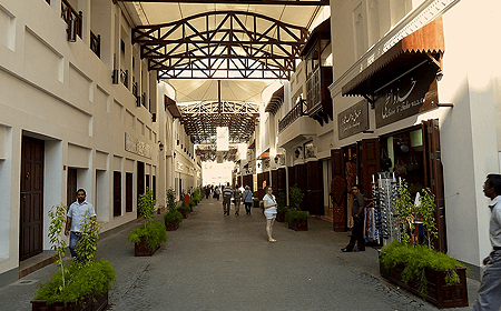 Bab el-Bahrain Souk Manama Bahrain