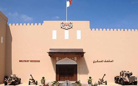 Bahrain Military Museum Manama Bahrain