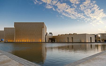 Bahrain National Museum Manama Bahrain