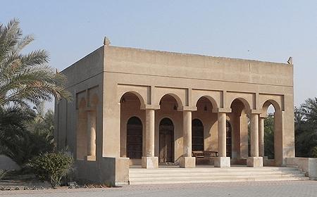 Bait Al Jasra Manama Bahrain
