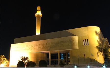 Beit Al Qur'an Manama Bahrain