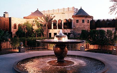 La Fontaine centre of contemporary art Manama Bahrain