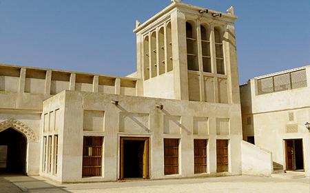 Shaikh Isa bin Ali House Manama Bahrain
