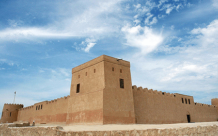 Sheikh Salman Bin Ahmed Al Fateh Fort Manama Bahrain