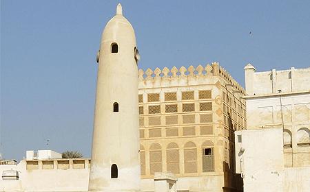 Siyadi House Manama Bahrain