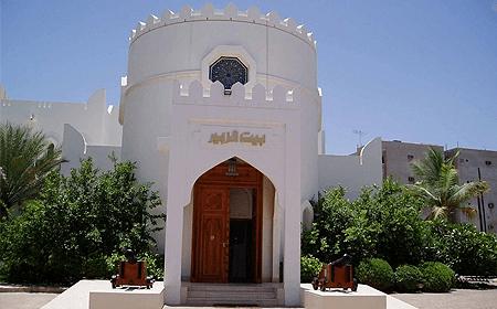 Bait Al Zubair Museum Muscat Oman