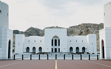 National Museum Muscat Oman
