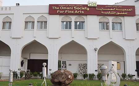 Omani society for Fine Arts Muscat Oman