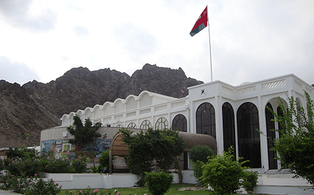 Marine Science & Fisheries Center Muscat Oman
