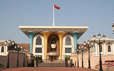 Al Alam Palace Muscat Oman