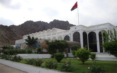 Aquarium and Marine Science Centre Muscat Oman