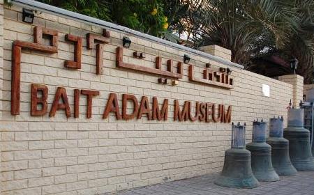 Bait Adam Muscat Oman