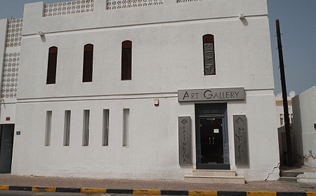 Bait al Muzna Gallery Muscat Oman