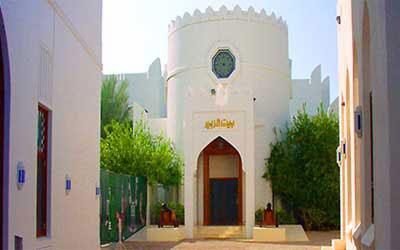 Bait Al Zubair Muscat