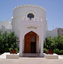 Fun things to do in Muscat