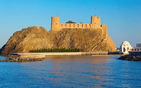 Fort Jalali Muscat Oman