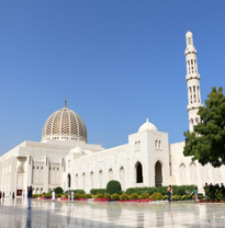 Sultan Qaboos Grand Mosque - Muscat Attractions