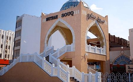Muttrah Souk Muscat Oman